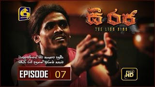 C Raja - The Lion King | Episode 07 | HD Thumbnail