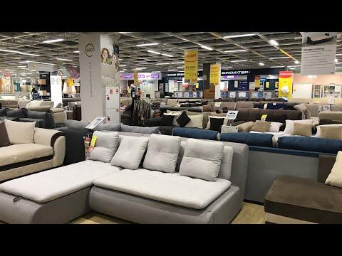 Hoff обзор мебели. Огромный выбор диванов в магазине Hoff
