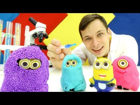 Игры с доктор Ой - Разноцветные Миньоны. Видео для мальчиков и девочек про игрушки из мультфильмов.