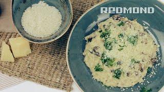 risotto ai fungi porcini in multi fornello redmond rmc m20e