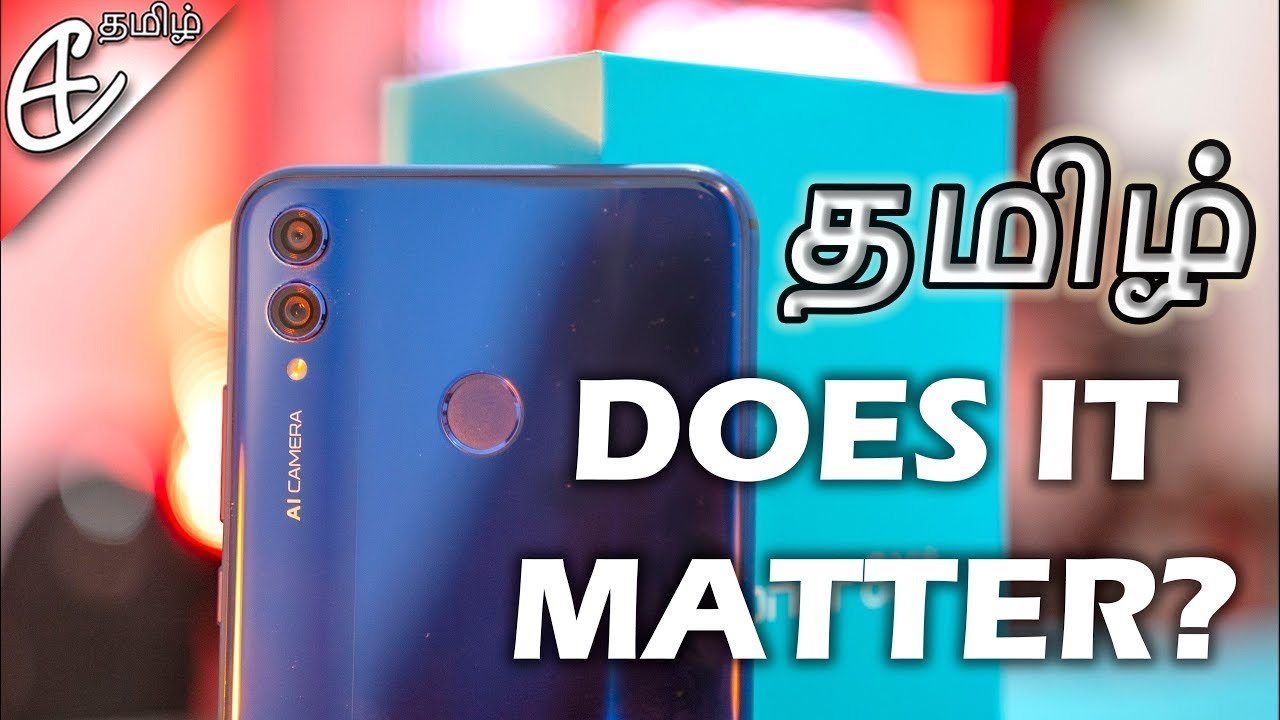 (| Tamil) Honor 8X (w/Kirin 710) Unboxing & Hands On Review!