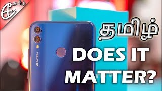 (தமிழ் | Tamil) Honor 8X (w/ Kirin 710) Unboxing & Hands On Review!