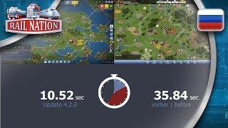 Rail Nation - Обновление | Производительность