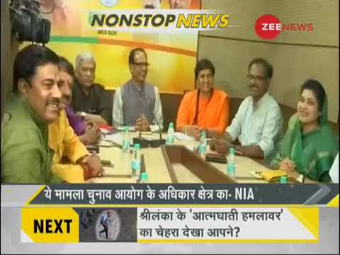 DNA: Non Stop News, 23rd April 2019