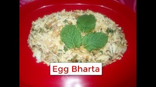 Dim Vorta Benglai Style - সিদ্ধ ডিমের ভর্তা - Anda Vorta Recipe - Seddho Dim Vorta - Boild Egg Keema
