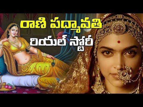 Padmavati Real Story In Telugu | రాణి పద్మావతి రియల్ స్టోరీ | Rani Padmini | Garuda TV