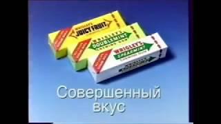 Spearmint реклама 1991 года