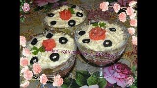 Салат-коктейль с сёмгой ( 181 ккал. на 100 гр.)