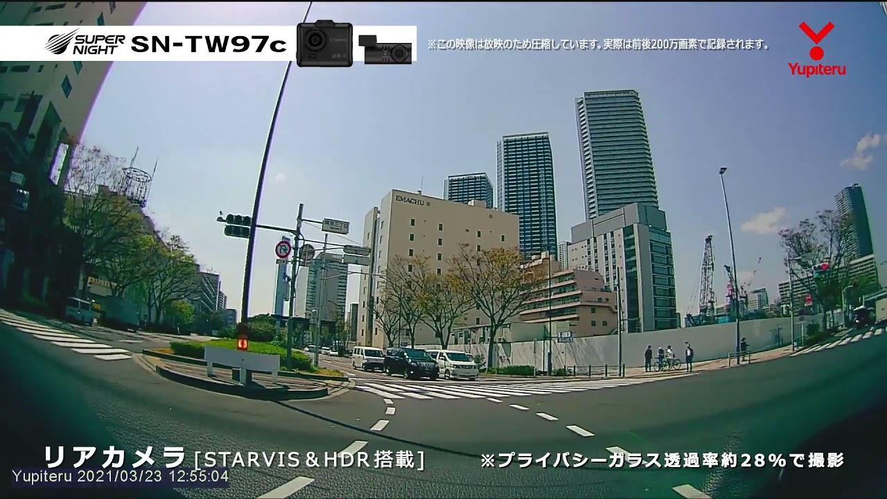 「SN-TW97c」走行動画(前後2カメラドライブレコーダー)