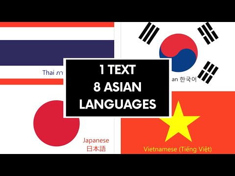 Asian Languages Comparison