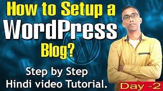 How to setup WordPress blog step by step process | WordPress Blog Setup Video Tutorial in Hindi