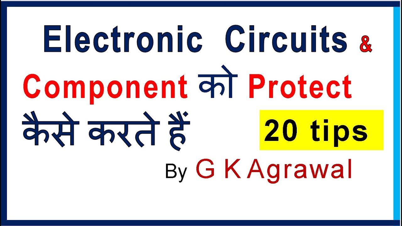 Power Supply Circuit Components Protection In Hindi Youtube Infraredalarmtransmitter Communicationcircuit Diagram