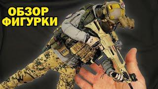 Немецкий спецназ KSK - собираем фигурку от DAM Toys в масштабе 1/6