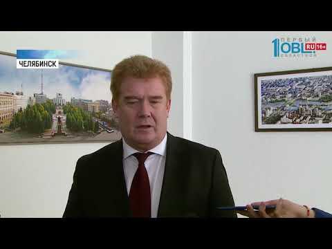 Трамваи Челябинска «уйдут с молотка»