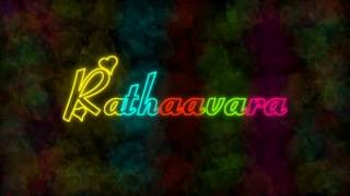 Rathaavara Nee Muddaada Mayavi Lyrics with Song | HD | Kannada Movie
