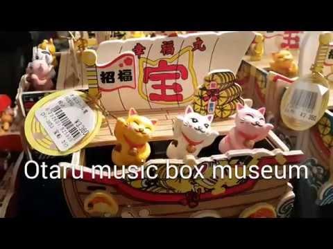 เที่ยวญี่ปุ่น โอตารุ Otaru music box museum