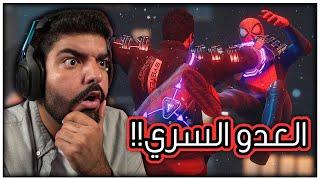 العدو السري !! - Spider-Man: Miles Morales #2