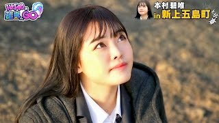"08 2017.02.24 ON AIR (Tokyo) ""HKT48 no Rito e GO!"" Video specific..."