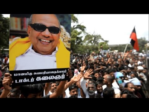 End of an era in south Indian politics with Karunanidhi's death thumbnail