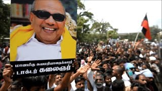 End of an era in south Indian politics with Karunanidhi's death
