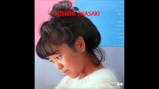 岩崎良美 - あなた色のマノン