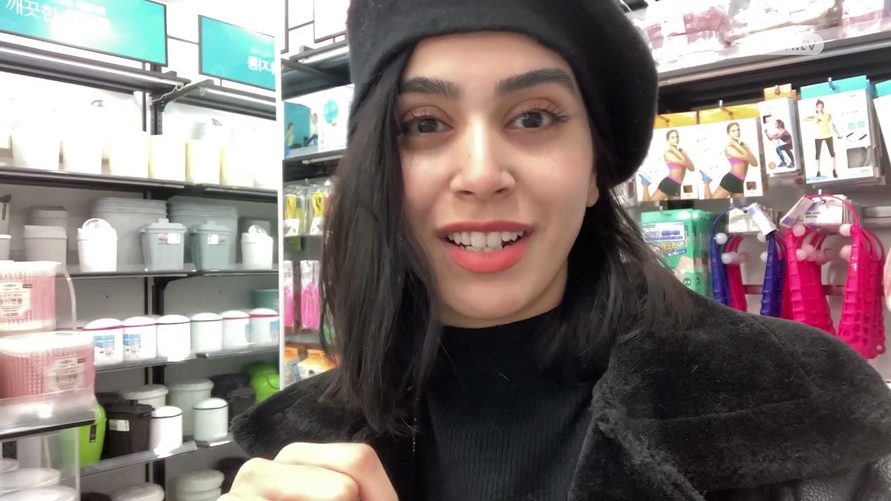 مقتطفـات | عرب في كوريا -  التسوق مع لينا في دايزو  - نشر قبل 2 ساعة