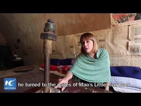 The Making of Xi Jinping (1/5)