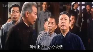 香港嘉禾电影有限公司1975年出品。导演:罗维,主演:柯俊雄, 池玲子, ...