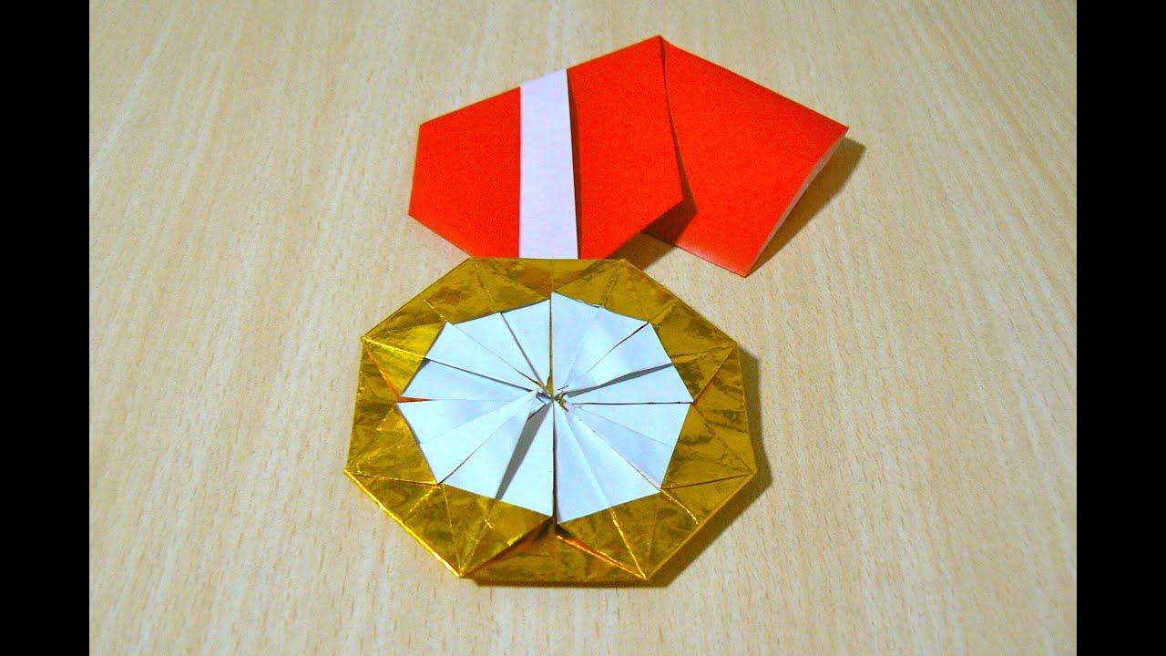 Как сделать золотую медаль. Оригами. Искусство складной бумаги.