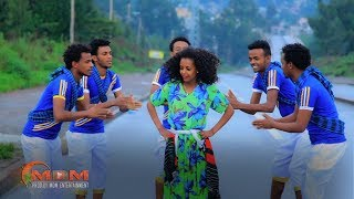 free mp3 songs download - Abby lakew bel engdi mp3 - Free youtube