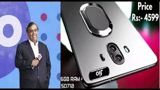 सबके छक्के छुड़ाने बहुत जल्द आ रहा है Jio का 5G स्मार्टफोन इसके फीचर्स जानकर दंग रह जाओगे