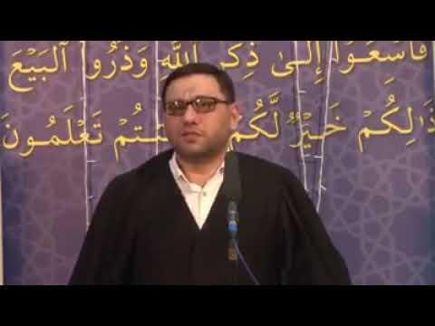 Haci Sahin Muhasibe