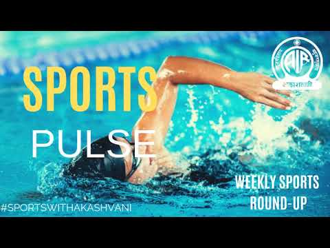 Sports Pulse- Weekly Sports Round-up | All India Radio| 6th April 2019