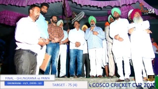Ghungrana Cosco Cricket Cup 2017
