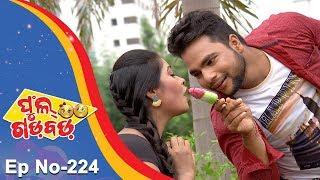 Full Gadbad - Comedy Unlimited   Full Ep 224   12th July 2018   Odia Serial - TarangTV