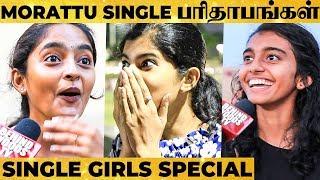 அப்படிப்பட்ட பொழப்பு எங்களுக்கு தேவையில்ல.. - Mass காட்டிய Morattu Singles!!