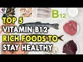 Top 5 Vitamin B12 Rich Foods to Stay Healthy - Healthy Foods