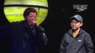 YouTube動画:ミステリオ vs 裂固 / SPOTLIGHT 2018 MC BATTLE (2018年11月25日)