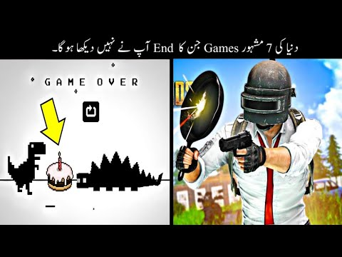 7 Famous Games And Their Unusual Endings | دنیا کی مشہور گیمز کی اینڈنگز | Haider Tv