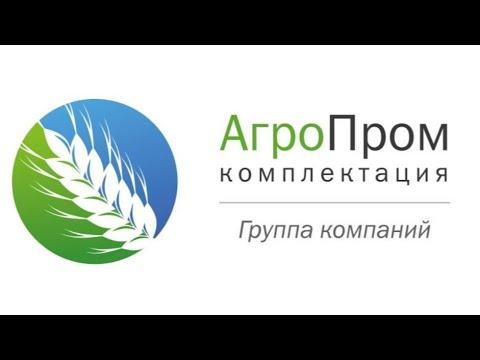 АгроПромкомплектация   Пищевая продукция, Сельхозпредприятие, Мясоперерабатывающий завод