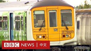 新能源走進鐵路 英國「氫氣火車」樣板下線測試 - BBC News 中文 | 氫氣火車 | 鐵路 | 潔淨能源
