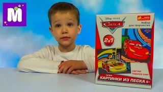 Тачки Дисней Картина из цветного песка набор Ранок Креатив Disney Cars make colour sand picture