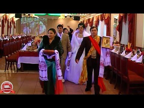 Цыганская свадьба. Шикарный банкет. Прибытие молодоженов