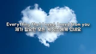 (한글 번역) Green Day - Stray Heart