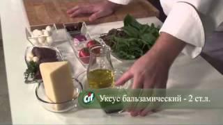 Теплый салат с ростбифом и моцарелой