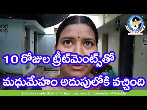 diabetes-controlled-in-10-days-treatment-@-nadipathy-kakinada