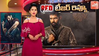 Red Movie Teaser Review | Ram Pothineni | Nivetha Pethuraj | Malvika Sharma | Amrita
