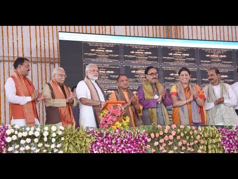PM Narendra Modi dedicates multiple development projects in Varanasi