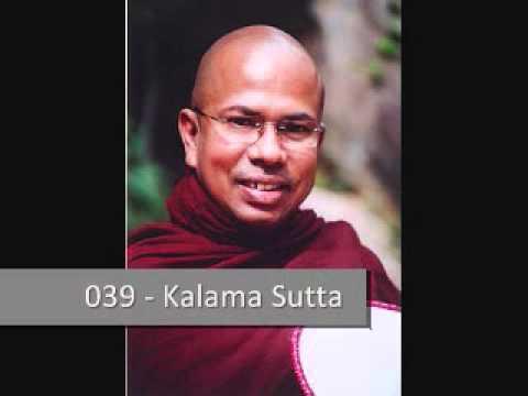 039 Kalama Sutta - by Ven Kiribathgoda Gnanananda Thero