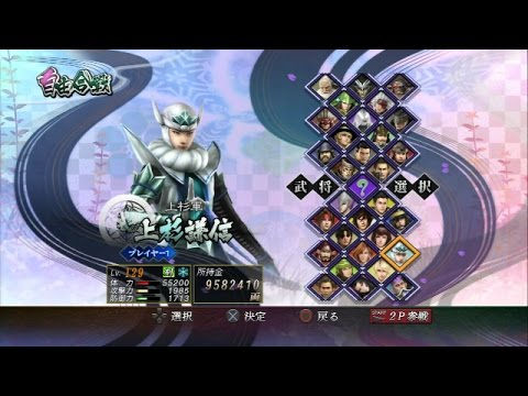 Sengoku Basara 3 Utage Kenshin Uesugi Gameplay